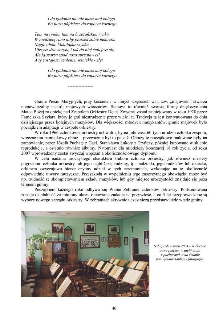 - zespol_orkiestry_detej_w_markowej_1913-2009_40.jpg